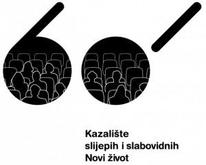 Kazalište Slijepih Novi Život