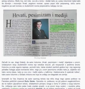 Božo Skoko - srednja.hr