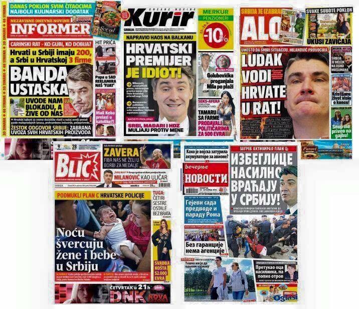 četvrtak 24.09.2015. Srbija