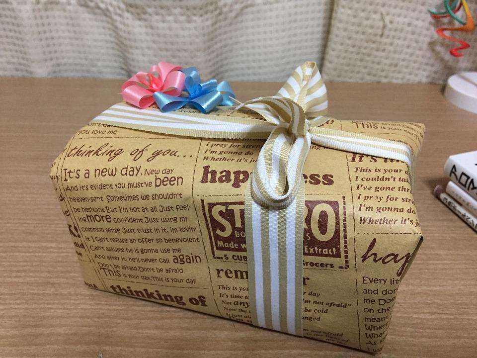 gift-1929196_960_720