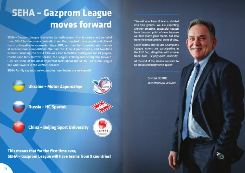 SEHA MANAGING DIRECTOR – SINISA OSTOIC / FOTO: SEHA – Gazprom League Magazine